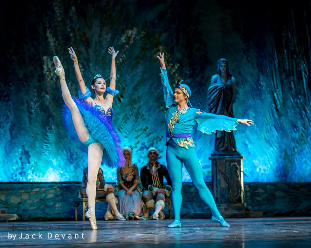 Natalia Balakhnicheva and Yegor Motuzov The Sleeping Beauty