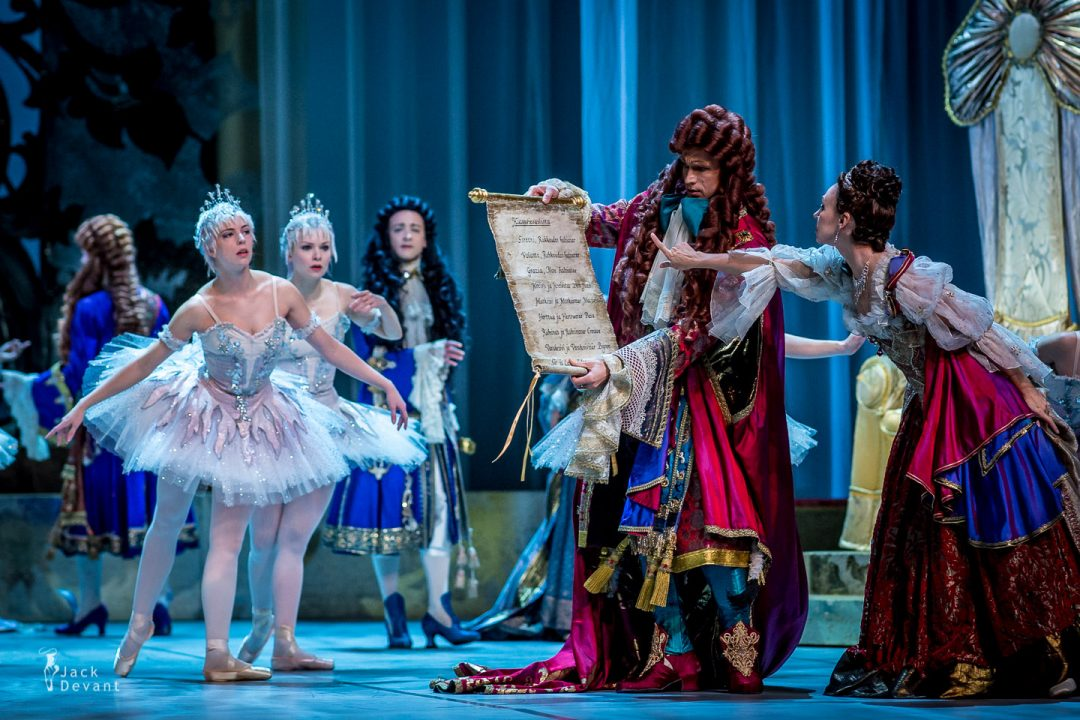 The Sleeping Beauty  King Stanislav Belyaevsky Queen Anastasia Dunets