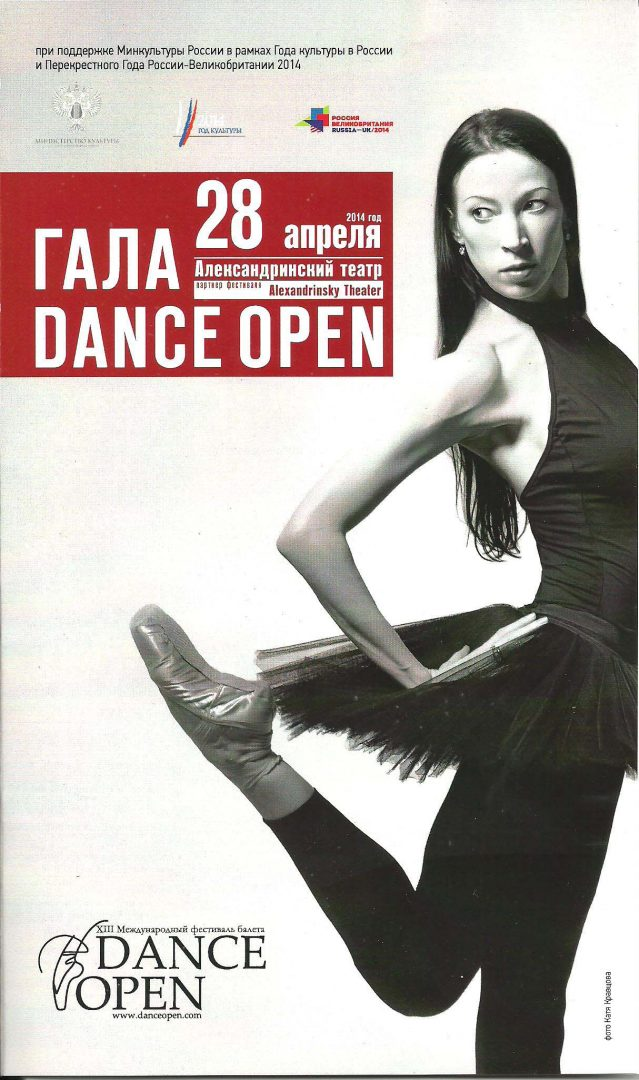 Dance Open 2014 Gala program