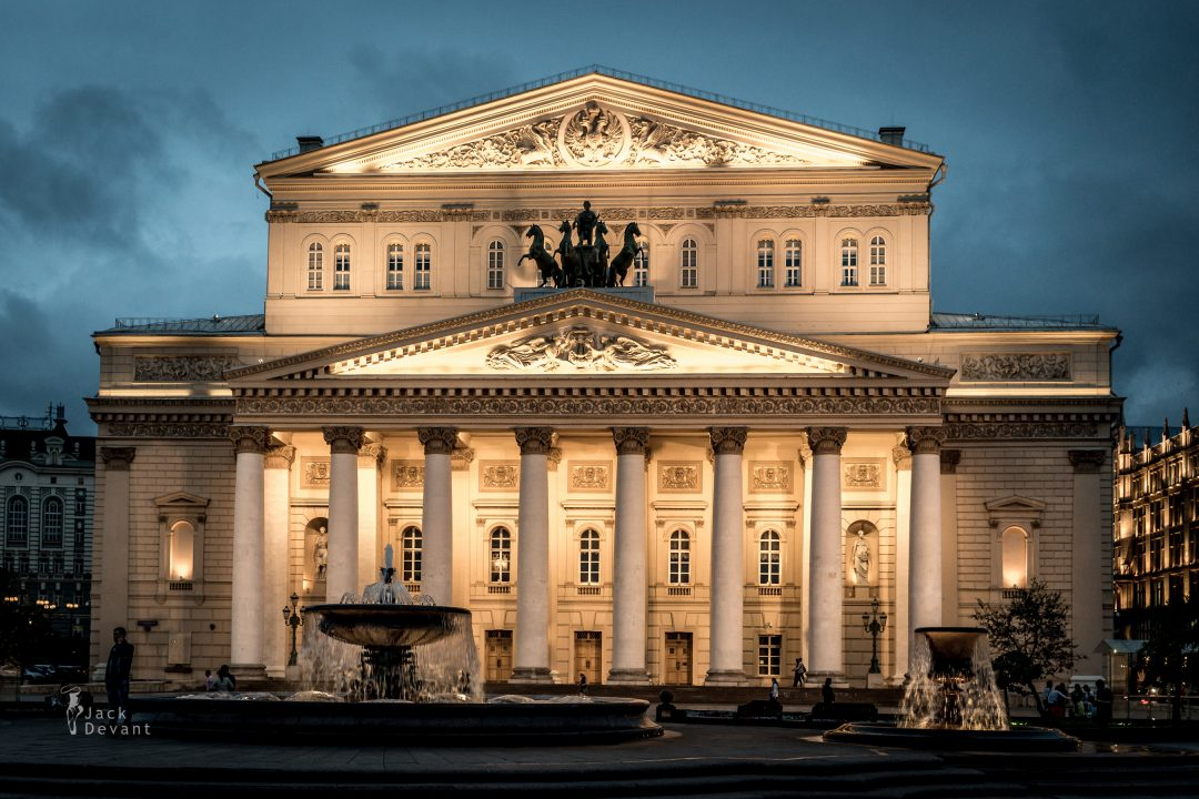 Bolshoi Theater: where is it located, address, opening hours 34