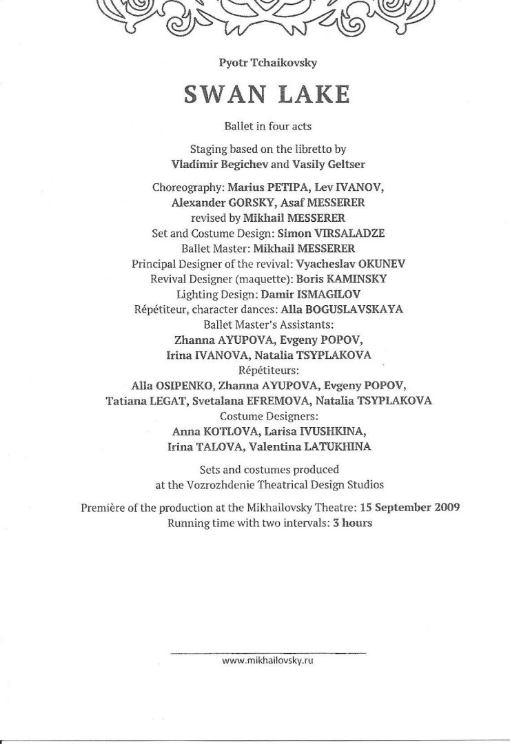 10.09.2014 Swan Lake, Polina Semionova and Friedemann Vogel in Mikhailovsky Theatre