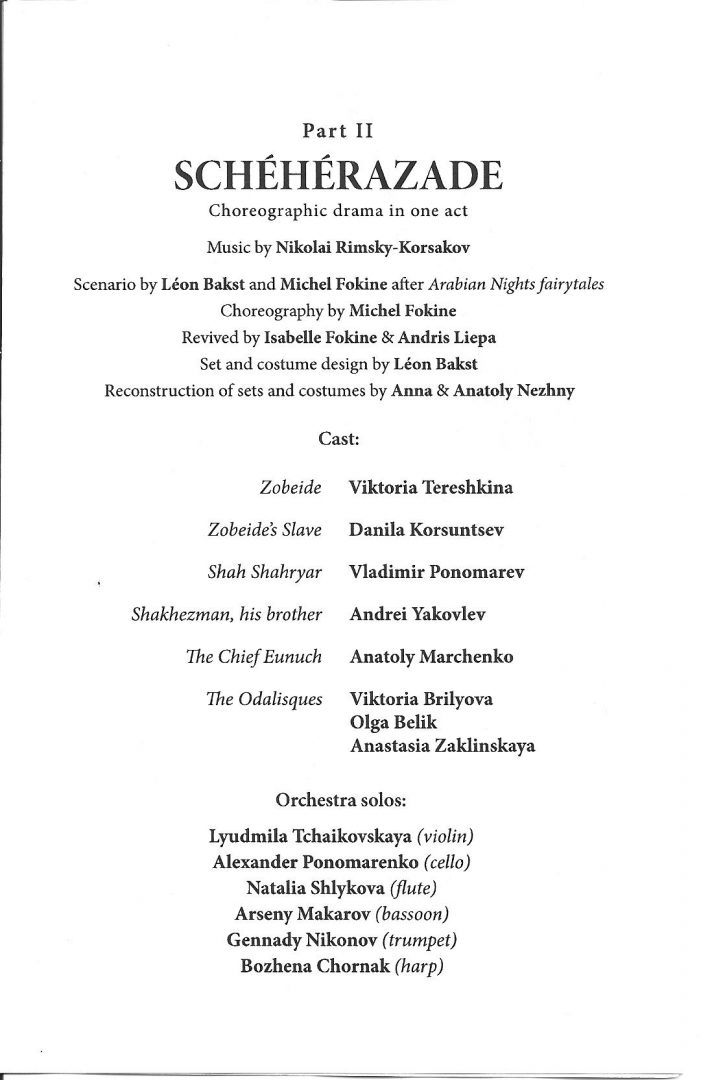 Viktoria Tereshkina Artistic Evening in Mariinsky Theatre - programme
