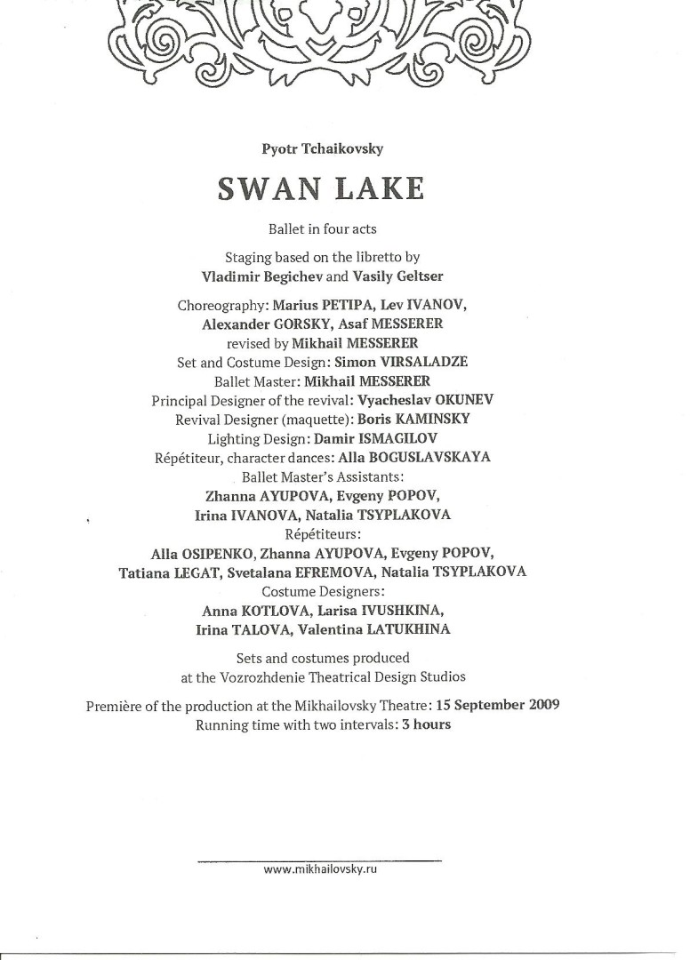 16.4.2015 Swan Lake by Alisa Sodoleva and Leonid Sarafanov, Mikhailovsky Theatre program