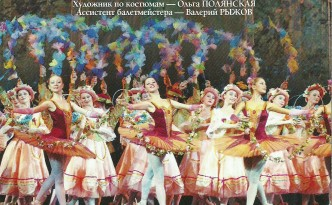 The Sleeping Beauty - Konovalova - Golding - program