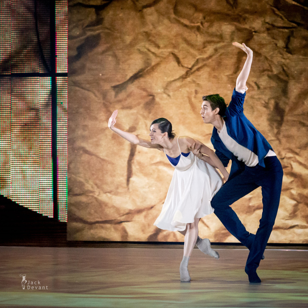 Nadezhda Batoeva and Ernest Latypov from Mariinsky Theatre in Dont Look