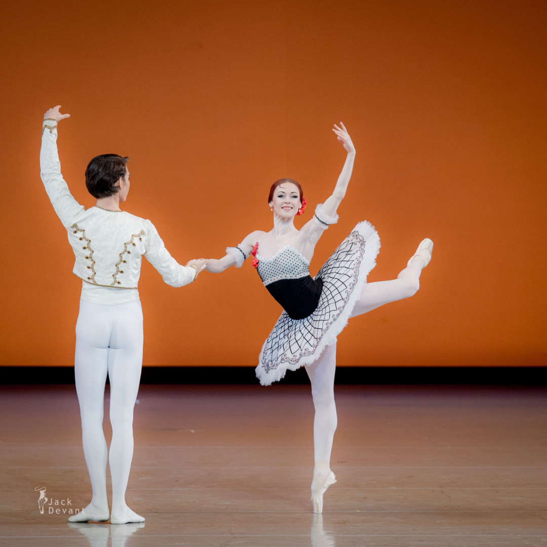 Don Quixote pas de deux by Elena Yevseyeva (Rus. Елена Евсеева) and Ernest Latypov (Rus. Эрнест Латыпов)