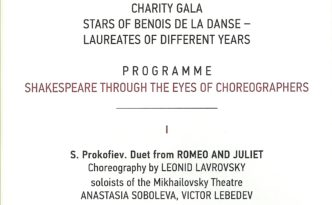 18.5.2016 Benois de la Danse Gala - Laureates of Different Years