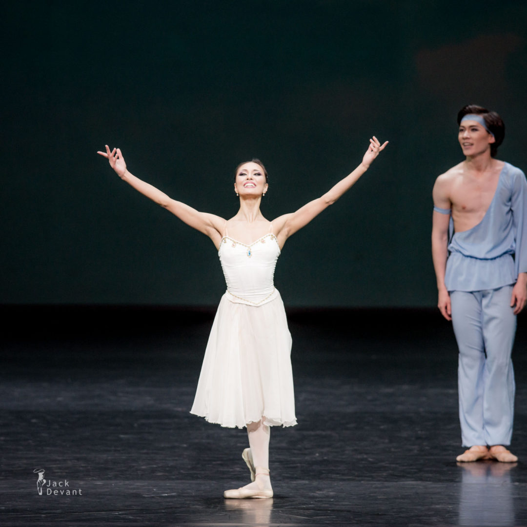 Madina Basbaeva and Yerkin Rakhmatullayev in The Talisman