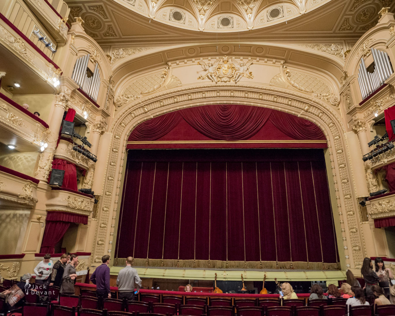 National Opera of Ukraine Національна опера України stage curtain
