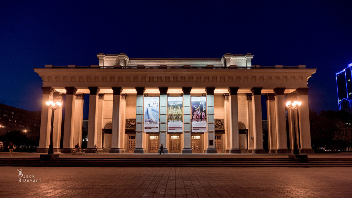 Novosibirsk Opera and Ballet Theatre night