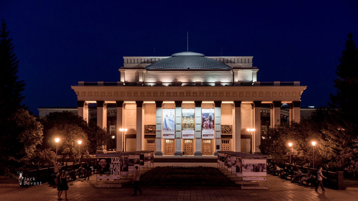 Novosibirsk Opera and Ballet Theatre evening