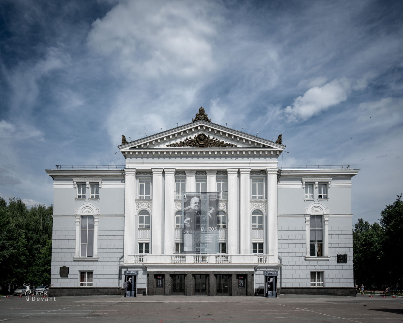 Perm Opera and Ballet Theatre facade