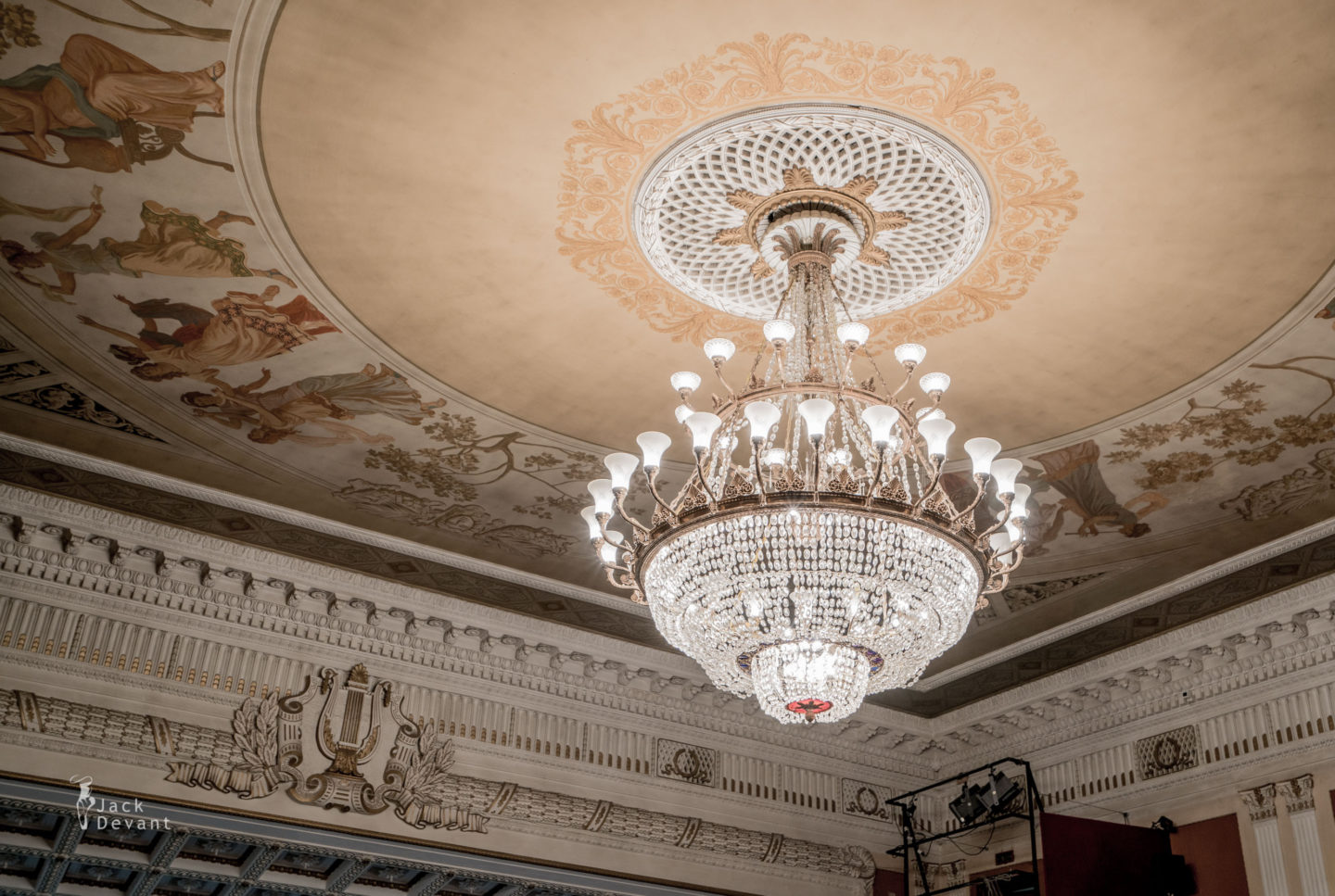 Perm Opera and Ballet Theatre Chandelier