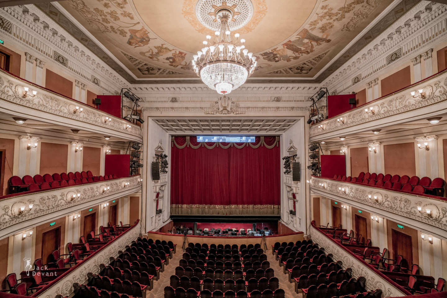 Perm Opera and Ballet Theatre auditorium