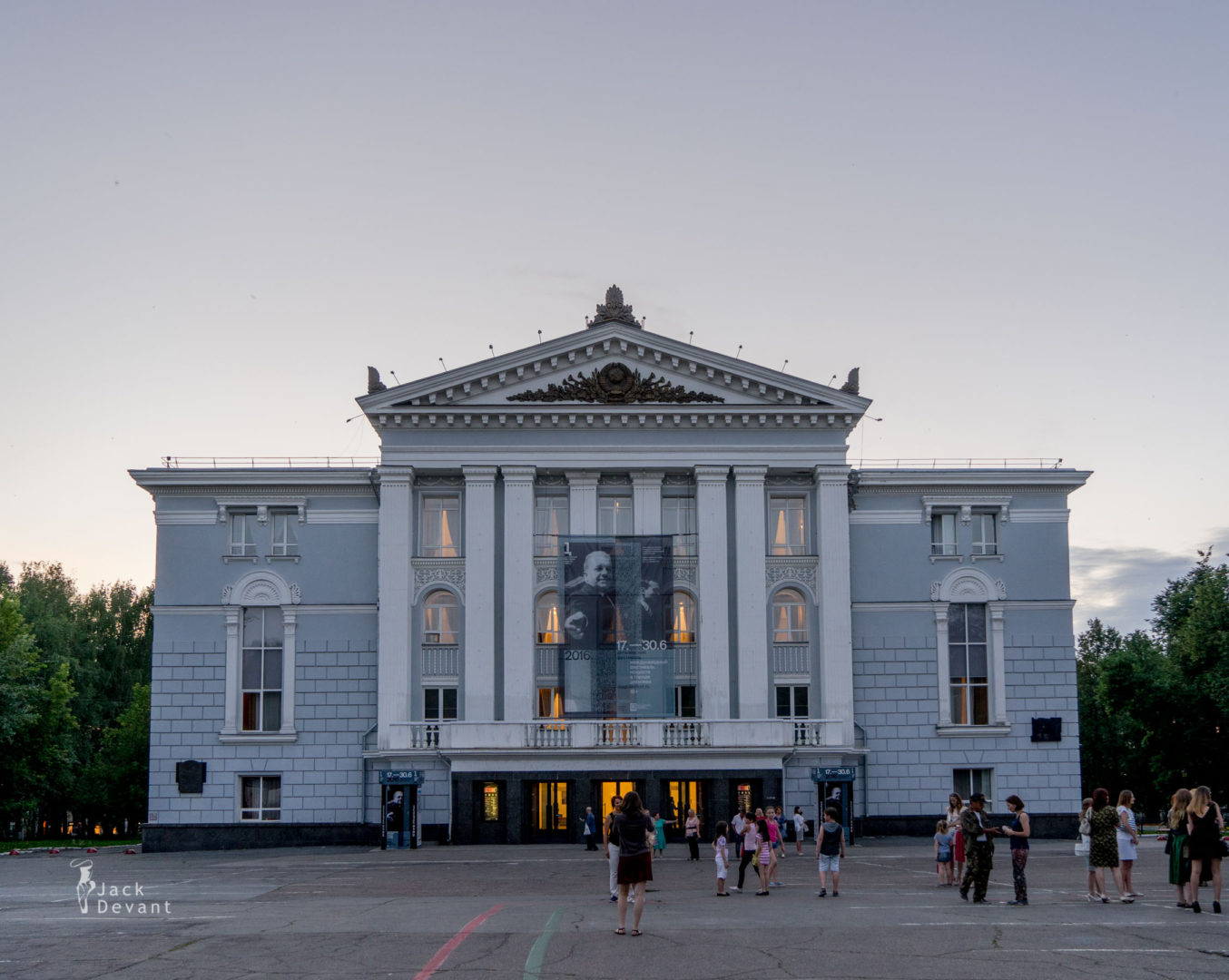 Perm Opera and Ballet Theatre
