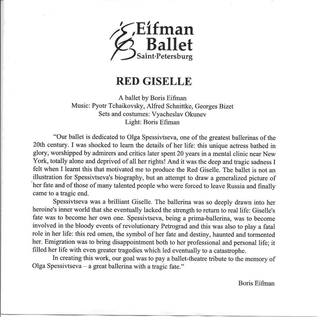 30.6.2015 Red Giselle by Eifman Ballet - program