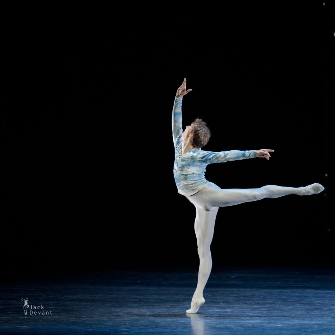 Semyon Chudin, Variations for Four, Kremlin Gala