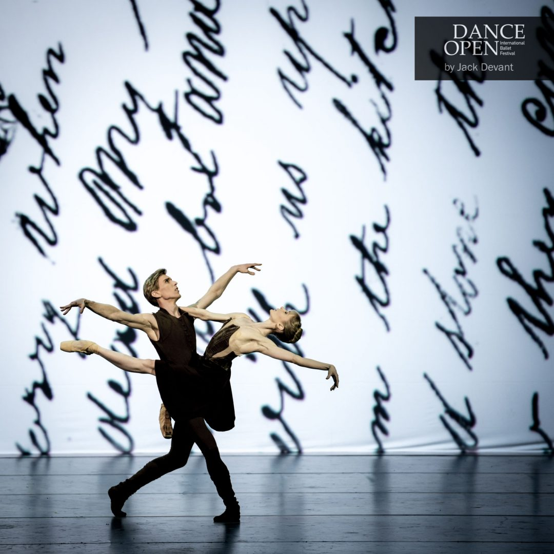 Melissa Hamilton and Dawid Trzensimiech in Asphodel Meadows