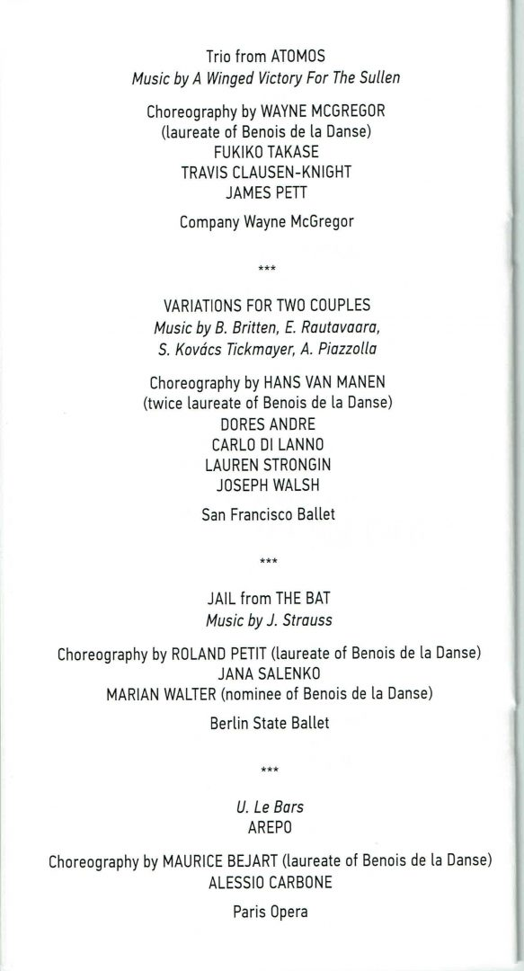 Benois de la Danse 2017 - Brilliant Quarter of Century - Program