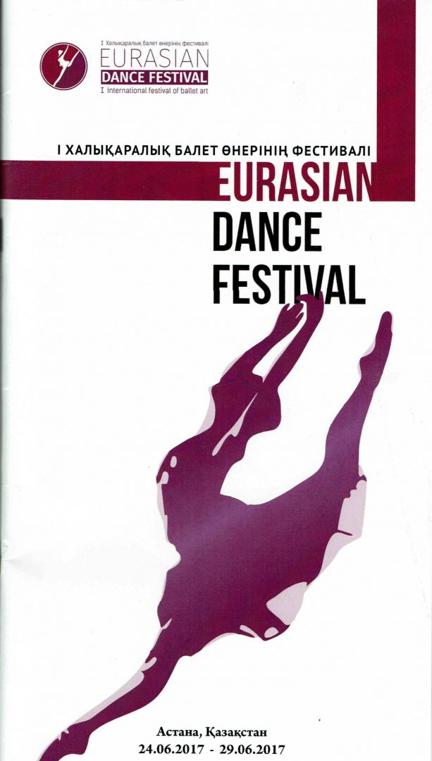 Eurasian Dance Festival 2017 program