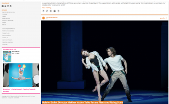 dance magazine taming of the shrew