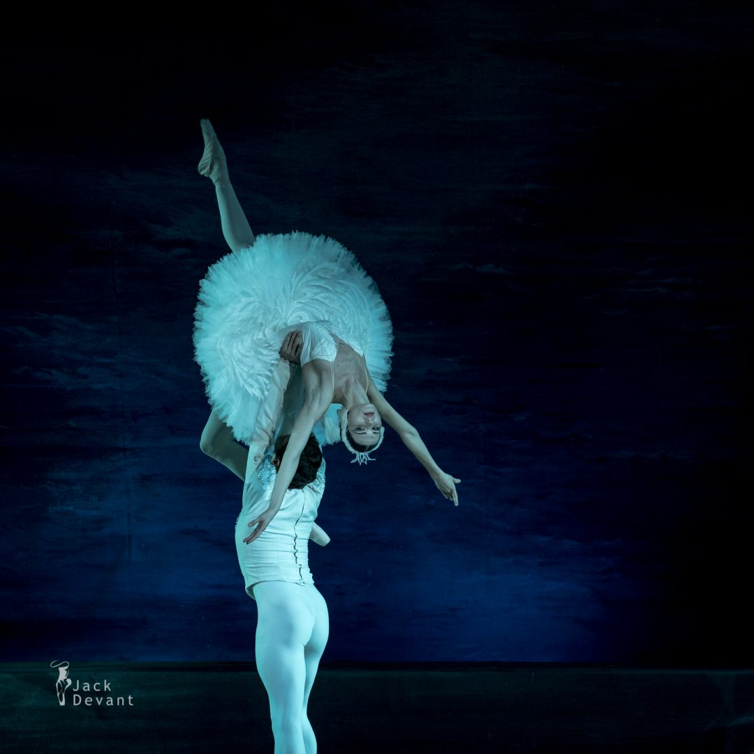 Swan Lake in Kiev, Anastasiya Shevchenko and Denys Nedak lake act 4
