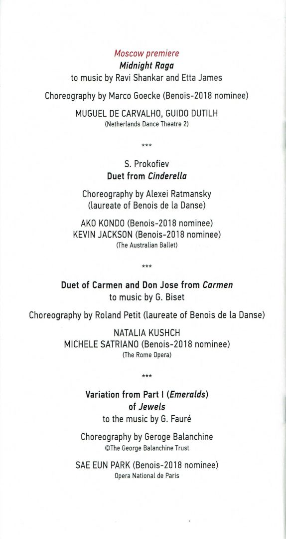 5.5.2018 Benois de la Danse, World Ballet Stars and Nominees to the Prize 2018