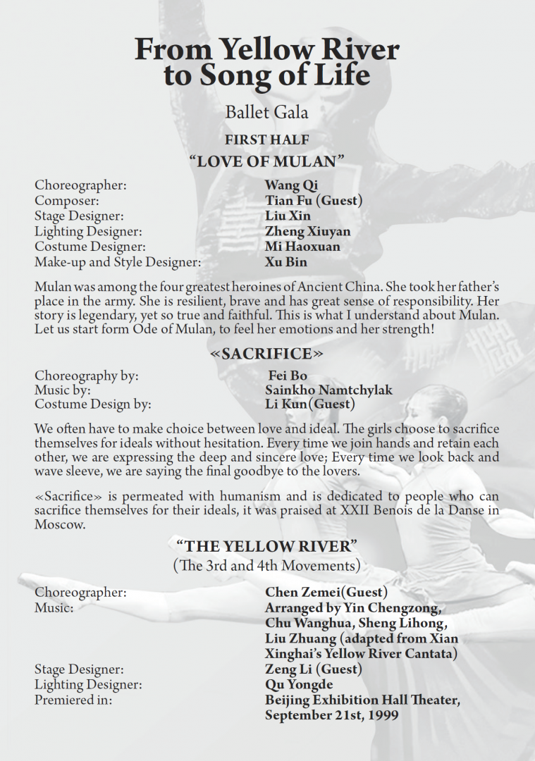 From Yellow River to Song of Life, National Ballet of China
