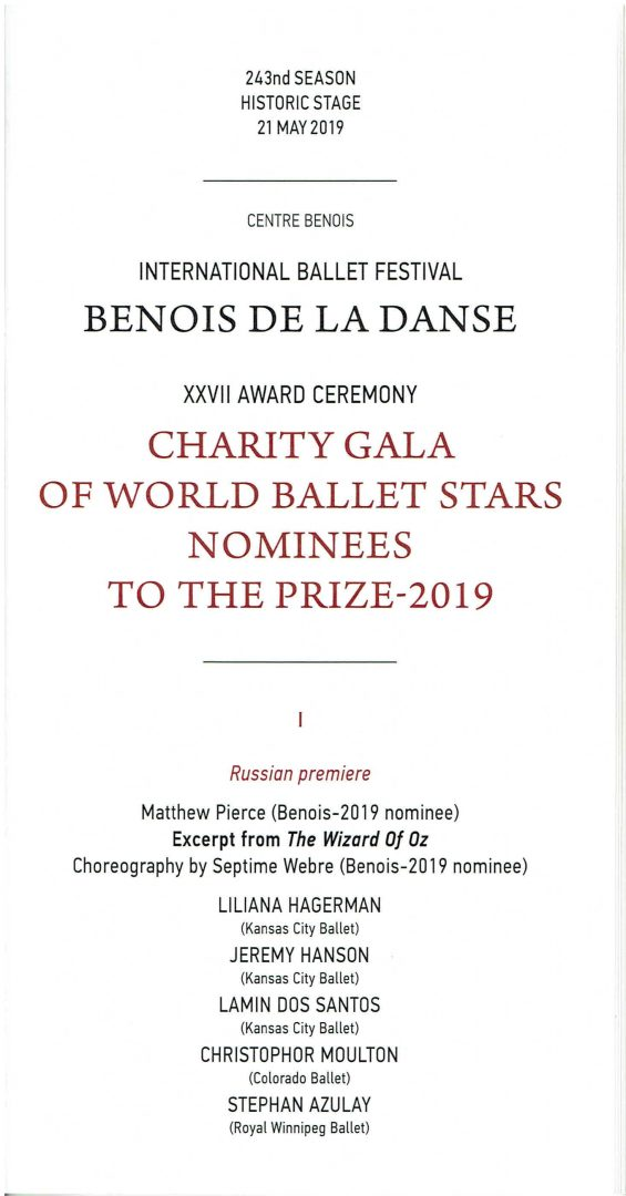 Benois de la Danse 2019 program