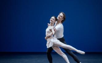 Maria Eichwald and Filip Barankiewicz in Hommage au Bolshoi