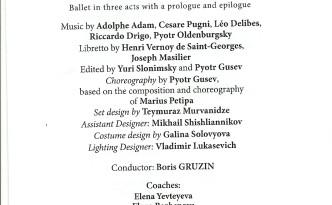 2.7.2015 Le Corsaire Mariinsky II program