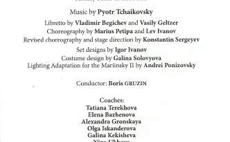 Swan Lake by Alina Somova and Danila Korsuntsev in Mariinsky - program
