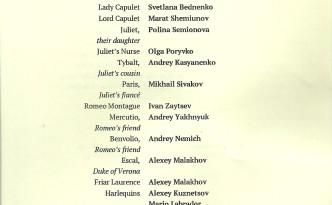 Romeo and Juliet 4.12.2015 Mikhailovsky Theatre programme - Polina Semionova and Ivan Zaytsev