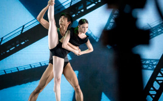 Renata Shakirov and Kimin Kim in Infra