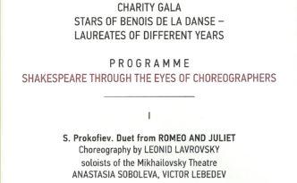 18.5.2016 Benois de la Danse Gala - Laureates of Different Years
