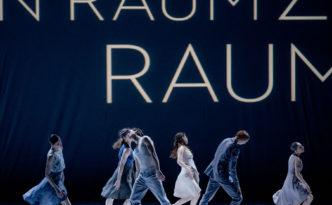 Im Anderen Raum by Semperoper Ballet Dresden