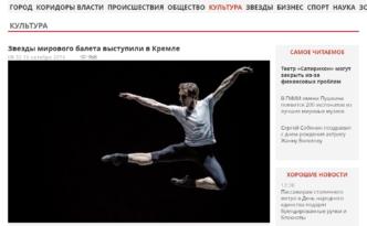 vetshernyaya moskva kremlin gala