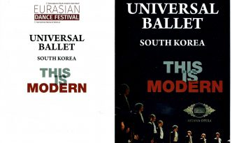 26.6.2017 This is Modern by Universal Ballet program