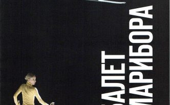 15.4.2018 Left Right Left Right by Maribor Ballet - program