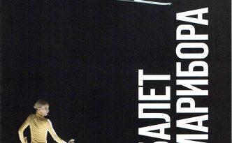 15.4.2018 Left Right Left Right by Maribor Ballet - program