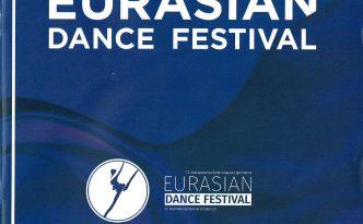 30.7.2018 Eurasian Dance Festival World Ballet Star Gala Concert