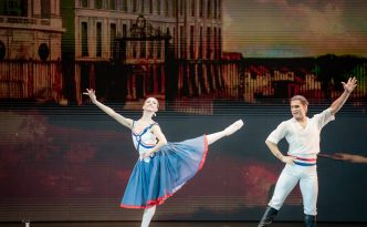 Margarita Shrainer and Ivan Vasiliev in The Flame of Paris