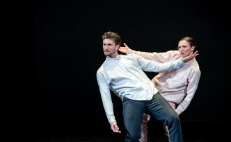 Mila Schmidt and Eno Peci in Subject