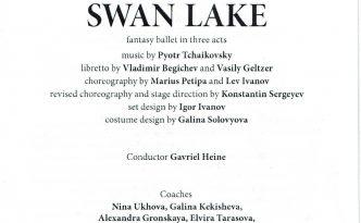29.9.2018 Swan Lake Mariinsky Season Opening, Ekaterina Kondaurova and Timur Askerov