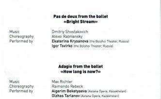 Eurasian Dance Festival 2019